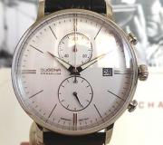 skup zegarków i zegarków Bydgoszcz (20)