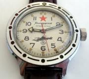skup zegarków i zegarków Bydgoszcz (34)