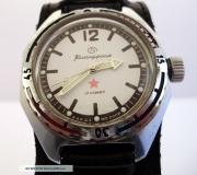 skup zegarków i zegarków Bydgoszcz (47)