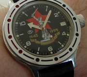 skup zegarków i zegarków Bydgoszcz (53)