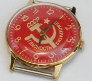skup zegarków i zegarków Bydgoszcz (68)