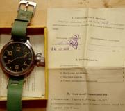 skup zegarków i zegarków Bydgoszcz (78)